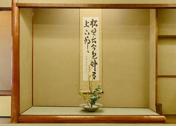 Calligraphy and Ikebana flower arrangement